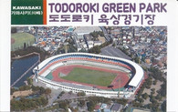 Todoroki Athletics Stadium (GRB-1312)