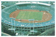 National Olympic Stadium (GRB-136)
