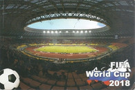 Luzhniki Stadium (2018 World Cup)