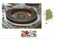Olympic Stadium (Seoul) (GRB-222)