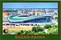 Kazan Arena (PR.049)