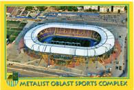 Metalist Stadium (PR.058)