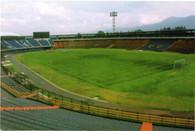"Nemesio Camacho ""El Campín"" Stadium (VIP 113)"