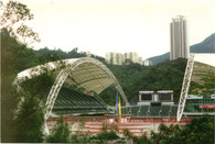 Hong Kong Stadium (VIP 138)