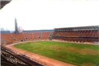Estadio Nacional (VIP 231)