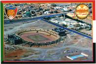 Al-Merrikh Stadium (SM.107)