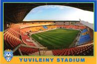 Yuvileiny Stadium (SM.261)