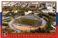 Central Stadium (Yekaterinburg) (SM.283)