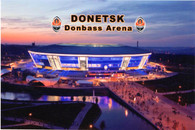 Donbass Arena (ST.1789)