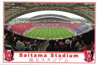 Saitama Stadium 2002 (ST.1266)