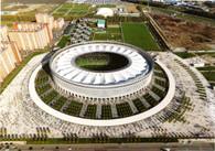 Krasnodar Stadium (WSPE-1137)