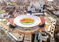Ekaterinburg Arena (WSPE-1236)