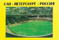 St. Petersburg Covered Stadium (GRB-58)
