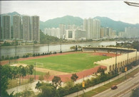 Sha Tin Sports Ground (A.S. 84)