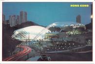 Hong Kong Stadium (GRB-270)