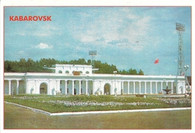 Kabarovsk Stadion (GRB-243)