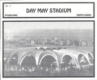 May Day Stadium (GRB-32)