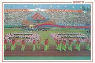 Mokpo Yudal Stadium (GRB-320)