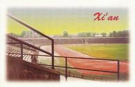 Shaanxi Province Stadium (GRB-520)