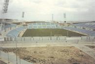 Coliseum Alfonso Pérez (CECMD 3499-150)