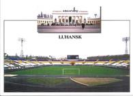 Avanhard Stadium (Luhansk) (GRB-1486)
