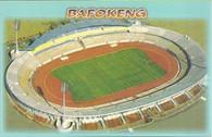 Royal Bafokeng Stadium (GRB-812)