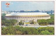 Luzhniki Stadium (GRB-540)
