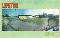 Metallurg Stadium (Lipetsk) (GRB-843)