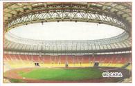 Luzhniki Stadium (GRB-451)