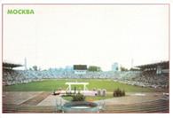 Lokomotiv Stadium (Moscow) (GRB-296)