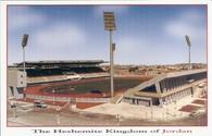 Al-Hassan Stadium (GRB-980)