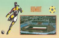 Kuwait National Stadium (GRB-850)