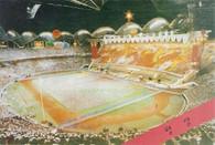 May Day Stadium (GRB-54)