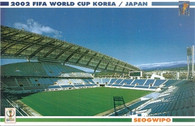 Jeju World Cup Stadium (GRB-1081)