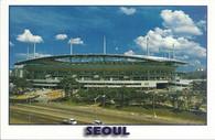 Sangam Stadium (GRB-1046)
