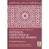 The Explanation of Chapters on Patience, Greetings & Advice on women by Shaykh Muhammad al-Uthaymeen