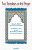"""TWO TREATISE ON THE PRAYER""""(The Prayer and It's Importance & The Incumbency Of Offering the Prayer In Congregation) By Shaykh Abdul Aziz Bin Baaz"""