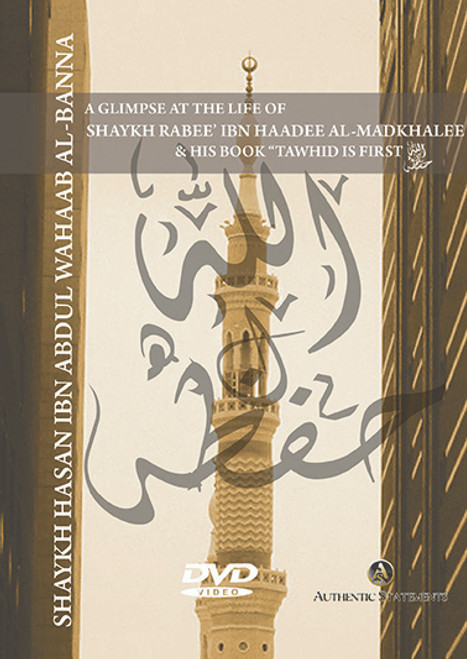 """A Glimpse of the life of Shaykh Rabee' and his Book""""Tawheed is First""""[Masjid Rahmah Conf./2008]-by Shaykh Hasan al-Banna"""