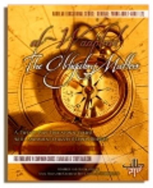 """""""Al-Waajibaat"""" (The Obligatory Matters) Collected and Arranged by Umm Mujaahid Khadijah Bint Lacina al-Amreekiyyah"""
