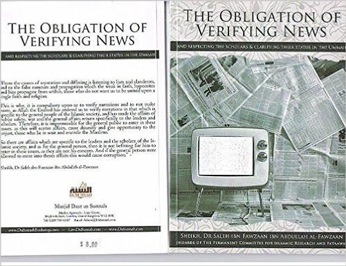 The Obligation Of Verifying News By Shaykh Saalih Al-Fawzaan