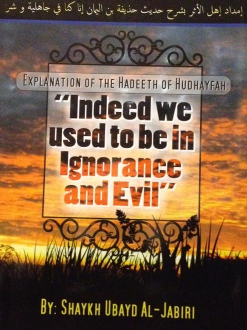 "Explanation Of The Hadeeth Of Hudhayfah""Indeed We Used To Be In Ignorance by Shaykh Ubayd Al-Jabiri"