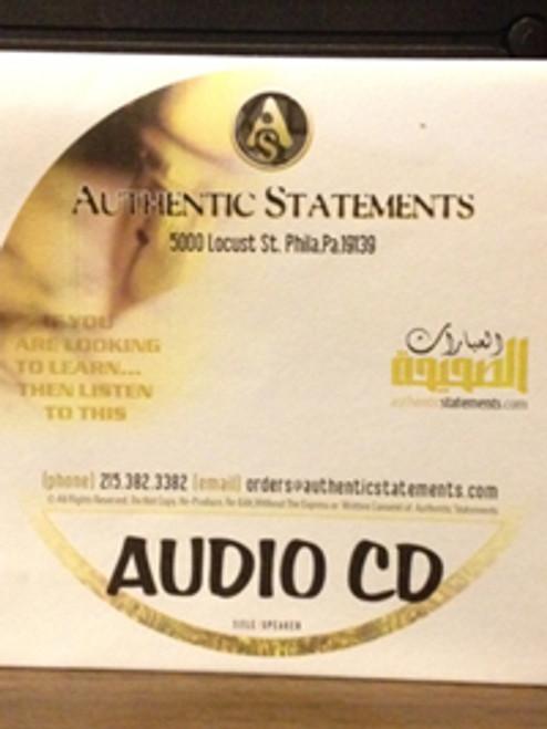 Steadfastness upon Salafiyyah-Pt.1&2 by Abu Khadeejah Abdul Wahid
