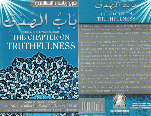 The Chapter On Truthfulness(Explanation of Riyaadh Saliheen) By Shaykh Muhammad Al-Uthaymin