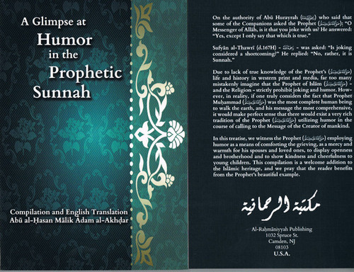 A Glimpse At The Humor In The Prophetic Sunnah -Compilation & English Translation By Abul Hasan Malik Adam Al-Akhdar