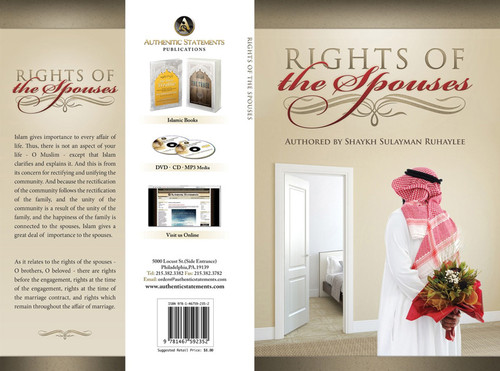 Rights Of The Spouses by Shaykh Sulayman Ruhaylee
