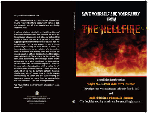 """""""Save Yourself And Your Family From The Hellfire"""" A compilation from the works of Shaykh Abdul Azeez Ibn Baaz And Shaykh Abdullah Bin Uthmaan Ath-Thamaaree"""