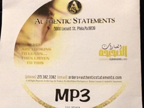 Fulfilling The 5th Pillar Of Islaam-Hajj-Shaykh Muhammad Al-Aqeel
