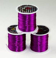 Elastic Stretchy Cord 30 Meters Dark Purple