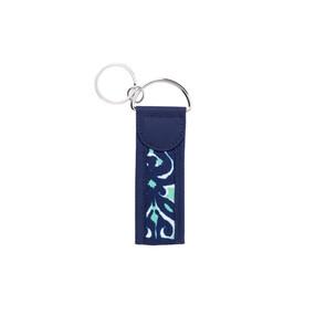 Luna Lagoon Keychain