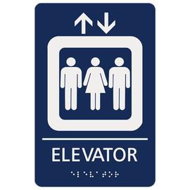 """Elevator - 8¾"""" x 5¾"""""""